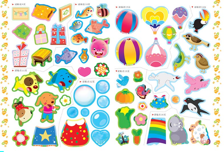Sticker Lele fish 3/69 2-3-4-5