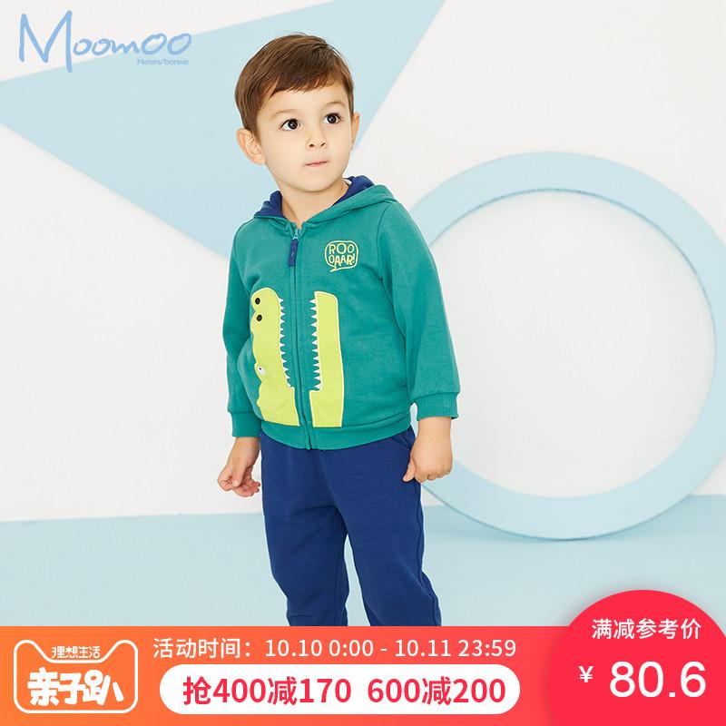 moomoo童装男幼童开衫套装2018春季新款拉链衫长裤两件套