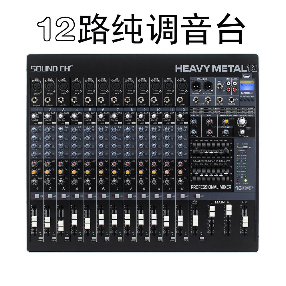 Микшер Sound ch  12 16 USB 500W