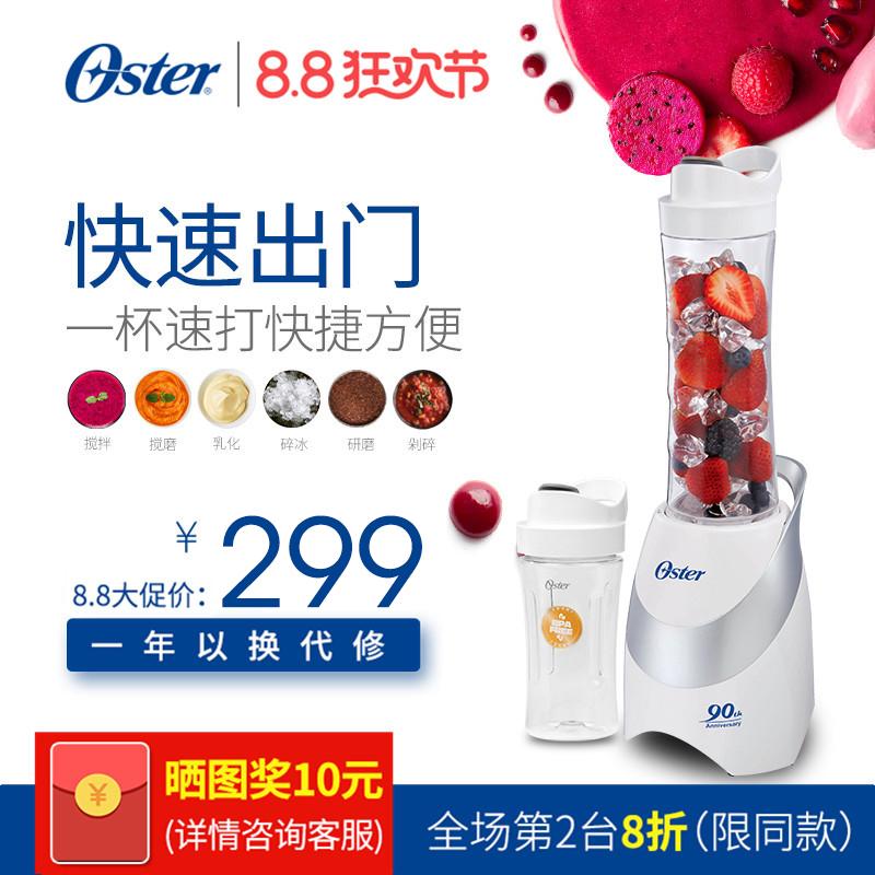 oster/奥士达搅拌料理机blstpbswh073