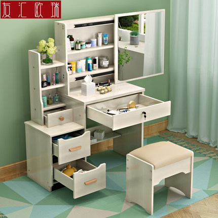 Dressing Table bedroom simple multi-functional makeup table storage box small makeup cabinet