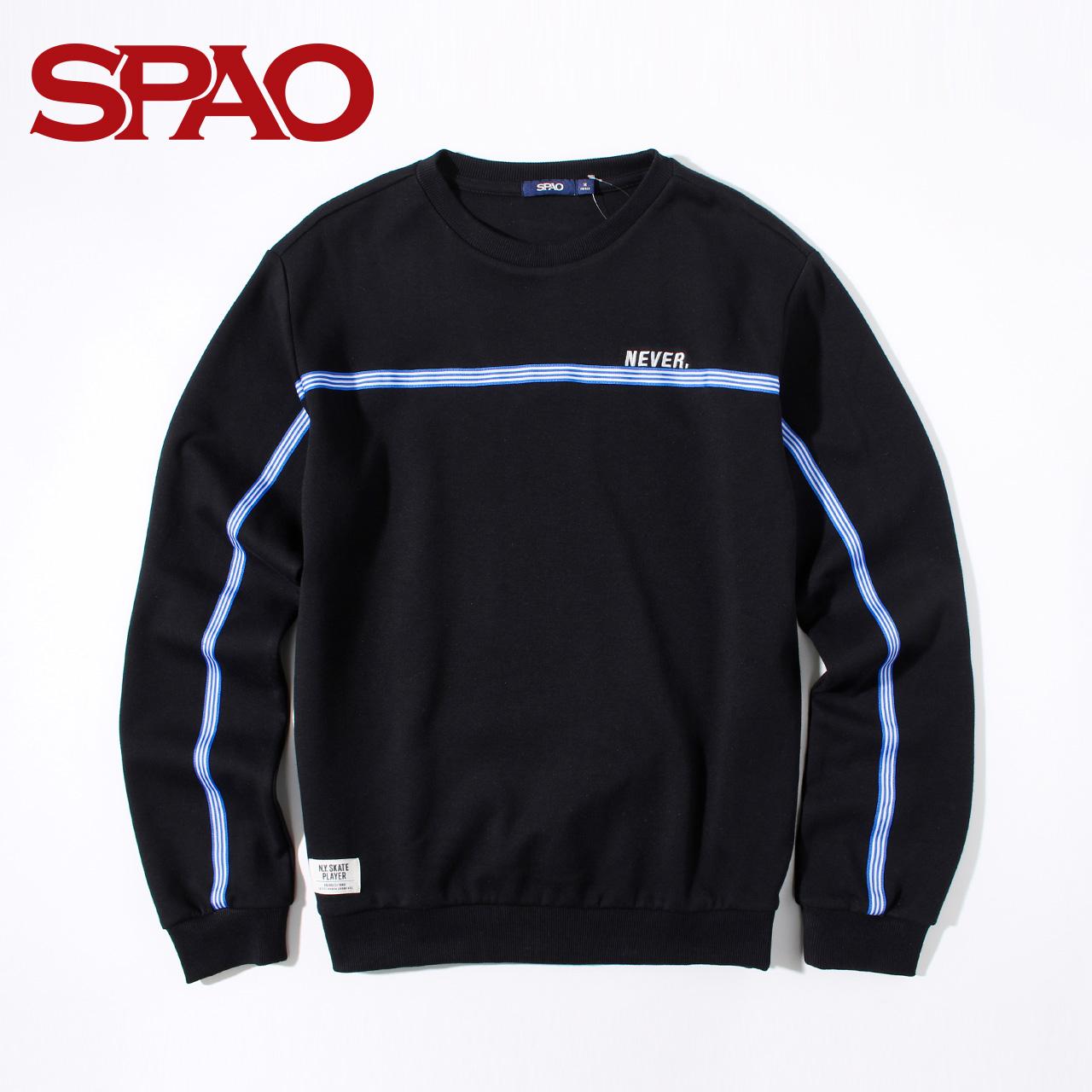 SPAO2018春季新款男士时尚潮流宽松长袖纯色T恤SPLW812H12