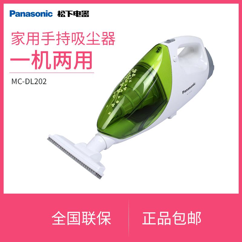 Panasonic-松下 MC-DL202 迷你吸尘器家用小型手持吸尘器