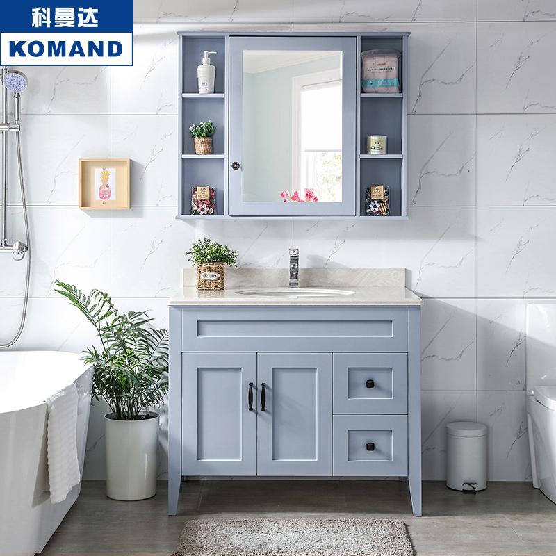 北欧现代简约蓝色实木落地浴室柜镜柜卫生间洗簌台双台盆柜组合