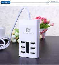 USB-хаб USB 6USB6U Iphone5s Iphone6 4s
