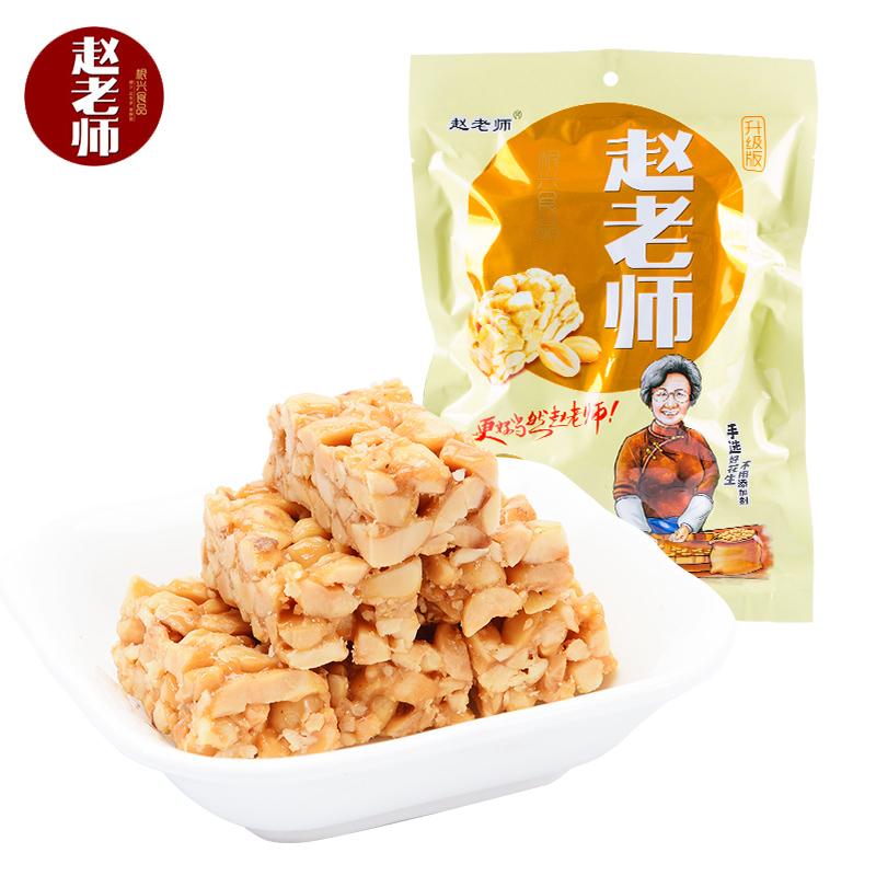 赵老师 花生酥糖 498g 多口味
