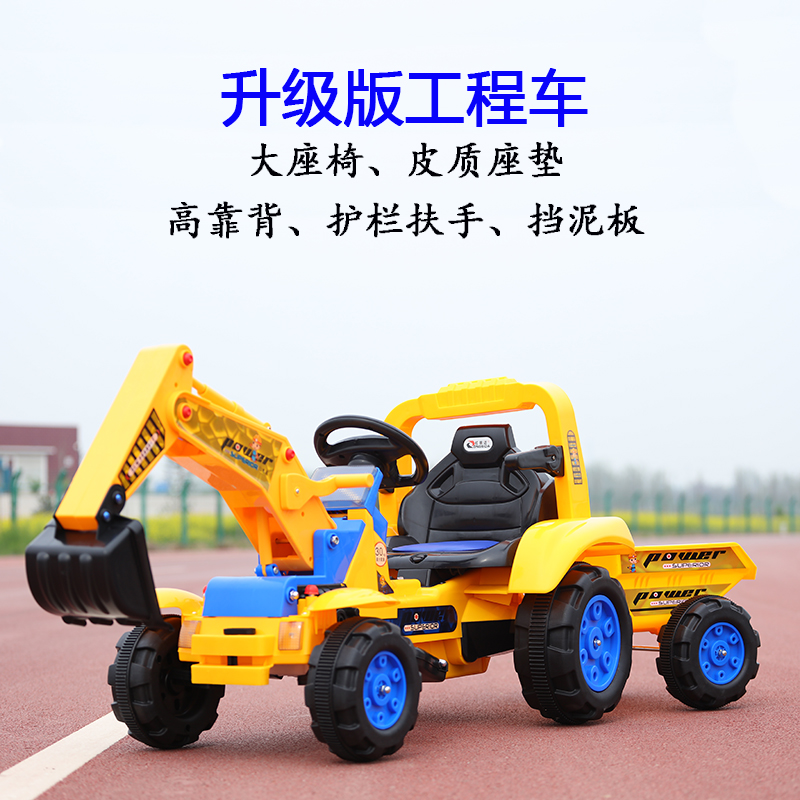 Construction Riding Toys For Boys : Excavator ride plus size children charging kids electric