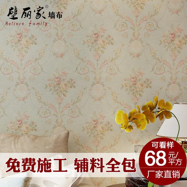 壁丽家现代田园无缝墙布简约温馨客厅卧室背景墙印花壁布非墙纸