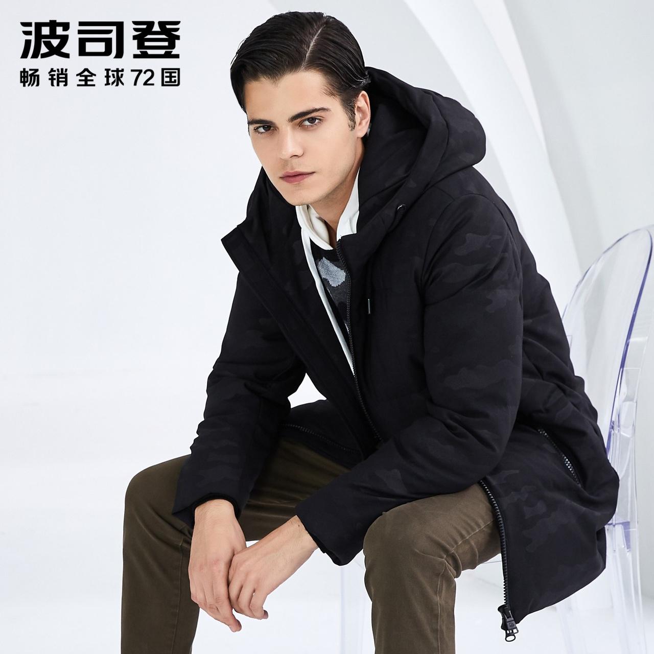 波司登羽绒服中长款男士冬季连帽防寒厚外套2018新款B80141005
