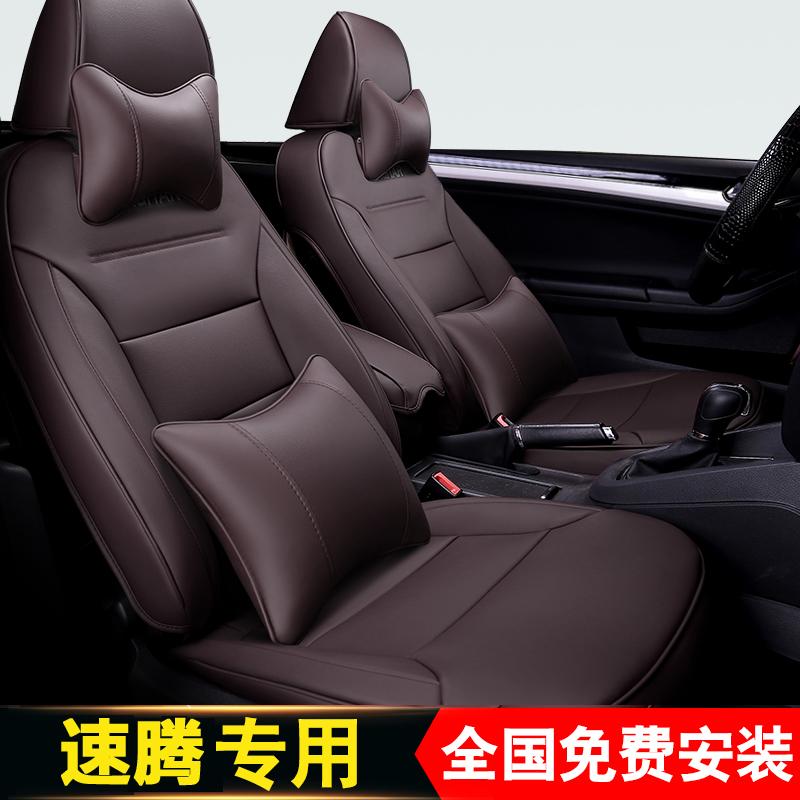 大众新速腾坐垫专车专用汽车座套全包围四季通用座垫2018款PV皮
