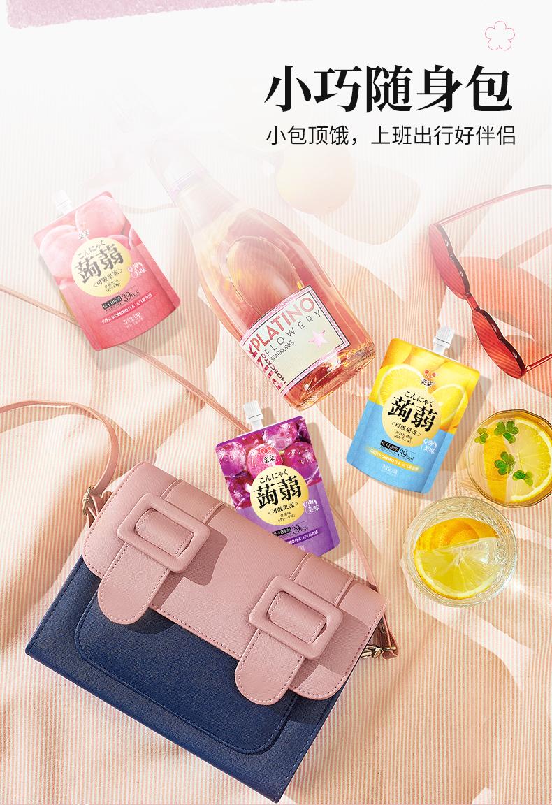 亲亲蒟蒻果冻零脂130g*10袋