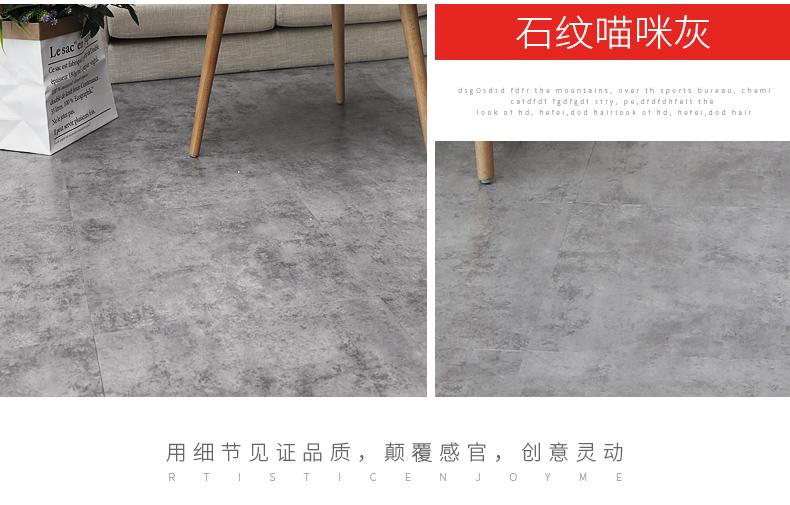 石纹喵咪灰用细节见证品质,颠覆感官,创意灵动-推好价 | 品质生活 精选好价