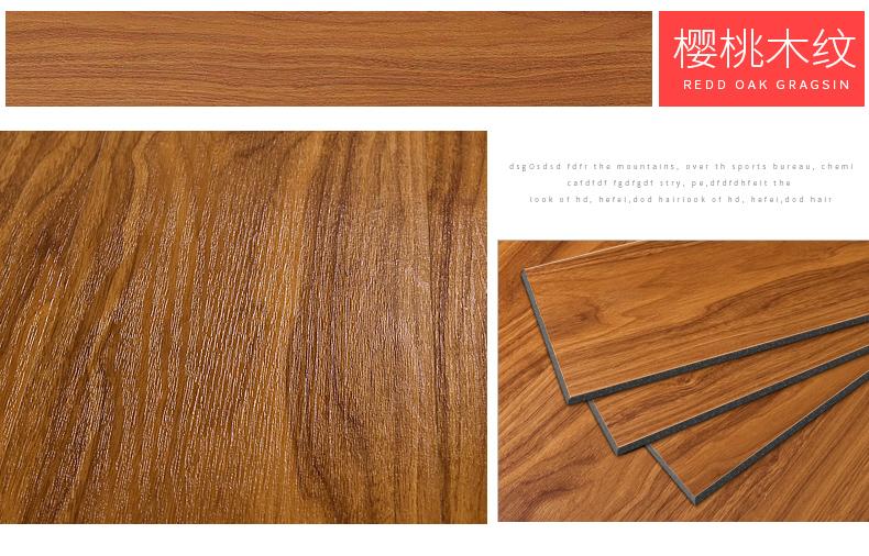 樱桃木纹REDD OAK GRAGSINd1d1 faded-推好价 | 品质生活 精选好价