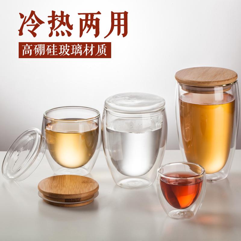 双层家用透明玻璃杯花茶杯泡茶杯水杯牛奶果汁创意隔热咖啡杯子