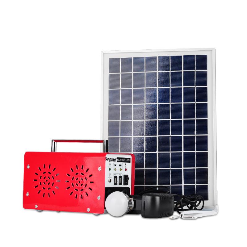 手提式家用小型太阳能发电机便携光伏板储电照明充电系统一体机