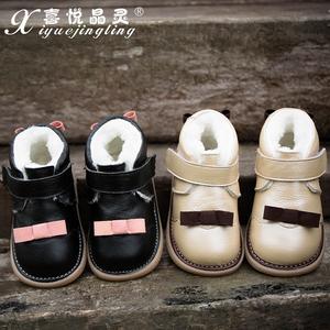 喜悦晶灵女宝宝学步鞋冬季加绒真皮软底保暖婴儿叫叫棉鞋1-2-3岁
