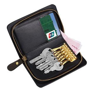 【鞋包】多功能钥匙包创意零钱情侣钥匙包男女韩国拉链锁匙包商务卡包