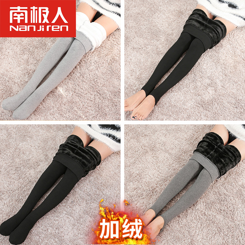 Plus cashmere leggings women wear black tread foot 2017 new thickening pants warm pantyhose pants autumn and winter