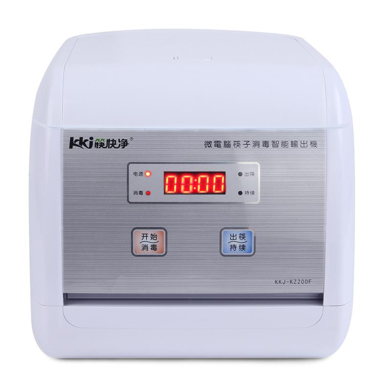 筷快净全自动筷子消毒机微电脑筷子消毒器柜盒筷子机送筷200包邮