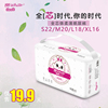 White and white soft thin breathable diapers dry and comfortable diapers autumn newborns S / M / L / XL baby diaper