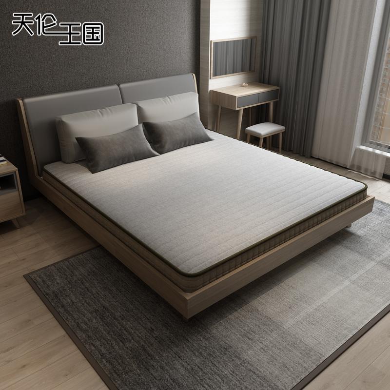北欧风格床现代简约双人床1.5米1.8米经济型皮软靠实木床主卧婚床