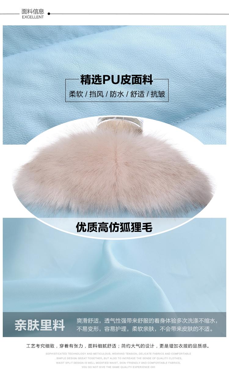 惠曼妮旗舰店_惠曼妮品牌产品评情图