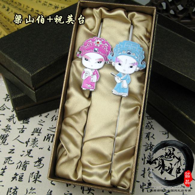Цвет: Первичная любителей ляншань+подарочная коробка ручной работы