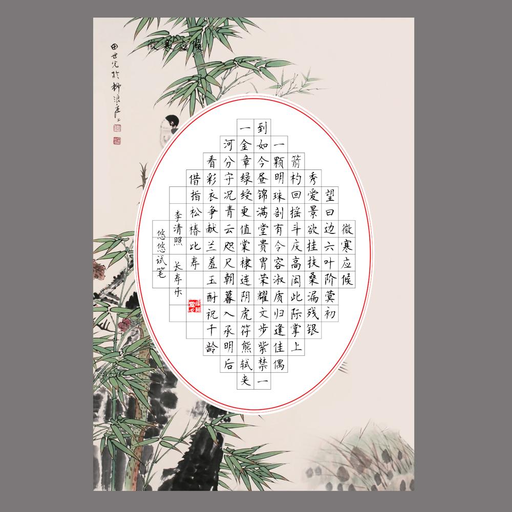 共190格  试笔图:  【水墨荷花】 共140格,横10竖14,可竖式横写图片