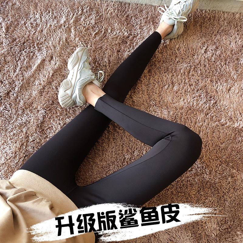 张大奕同款鲨鱼纹显瘦打底裤