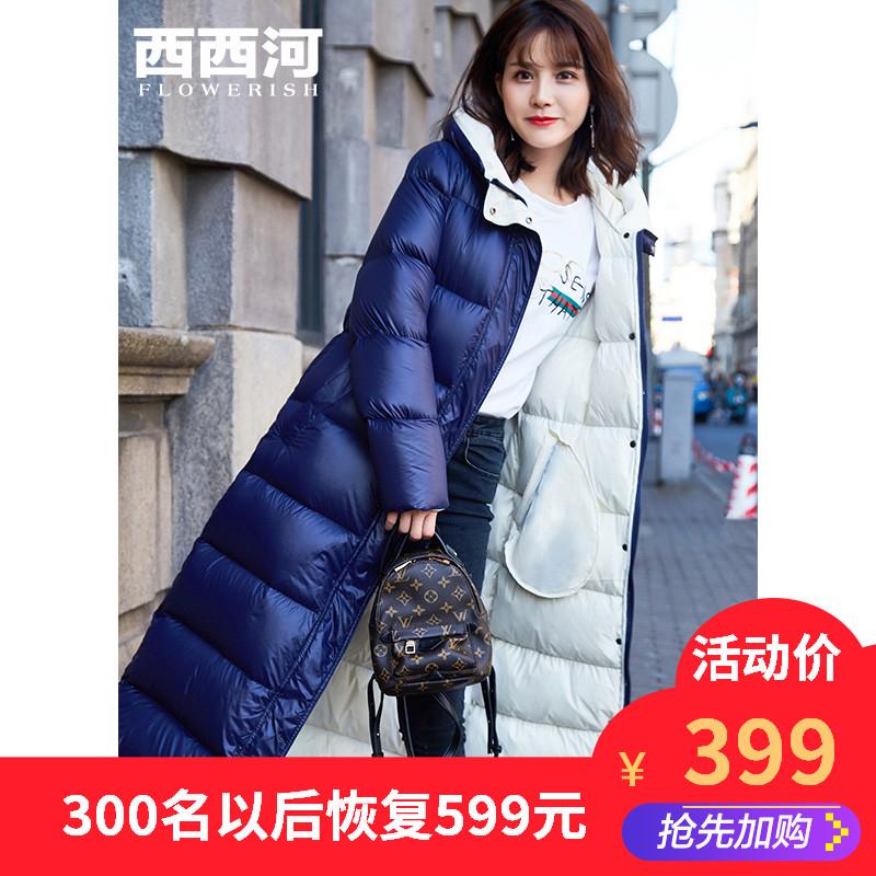 韩版加厚长款亮面羽绒服女装2018冬装新款时尚个性直筒过膝羽绒衣