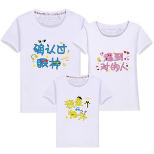 亲子装夏装2019新款潮一家三口四口母子母女装全家装纯棉短袖T恤