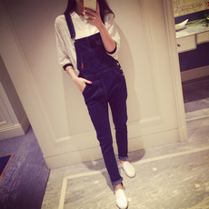 Jeans for women Water of Xiang