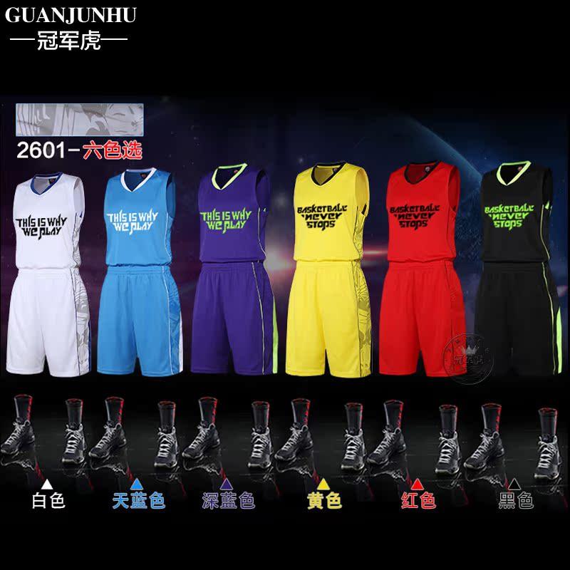冠军虎篮球服套装 男款侧纹篮球衣 DIY团购定制篮球比赛训练服产品展示图2