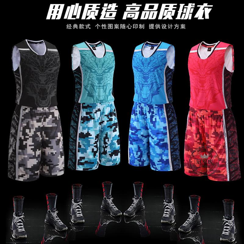 篮球服套装男女定制儿童篮球衣 DIY篮球圣诞比赛训练运动队服产品展示图4