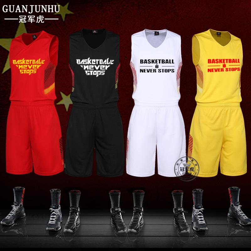 中国队篮球服套装 男空版定制篮球衣 DIY职业比赛训练篮球队服产品展示图2