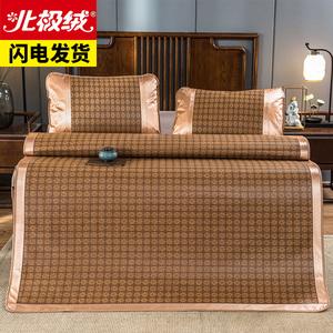 藤席冰丝凉席1.8m床双人床席1.5米1.2可折叠竹床席柔软草席子夏季