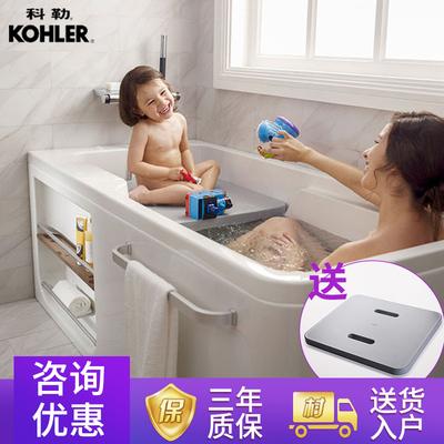 科勒浴缸希尔维成人家用独立式整体亚克力卫生间1.3-1.7米99017T