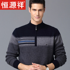 Men's sweater Fazaya 16159730