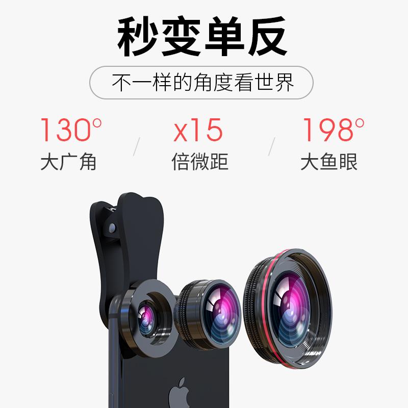 硕图手机镜头广角微距鱼眼苹果三合一摄像头通用单反拍照套装长焦摄影iPhone高清照相专业相机8x外置拍摄神器