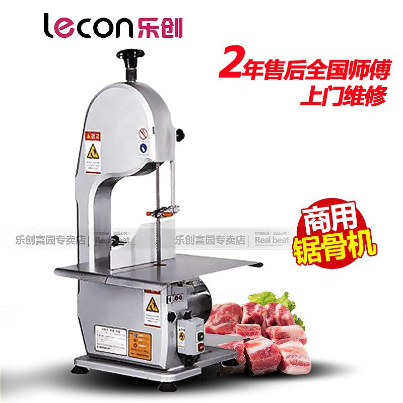 乐创LC-J250商用台式锯骨机切骨机排骨机切冻肉切猪蹄机锯牛排机