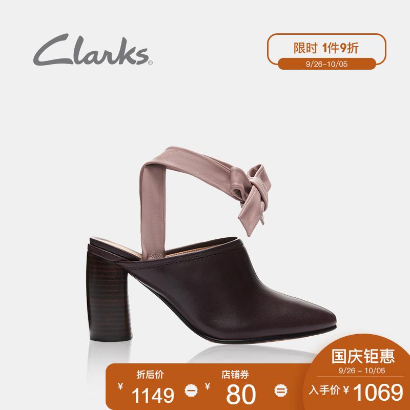 clarks其乐2018秋季新款Grace Beau圆头绑带粗跟高跟单鞋穆勒鞋女
