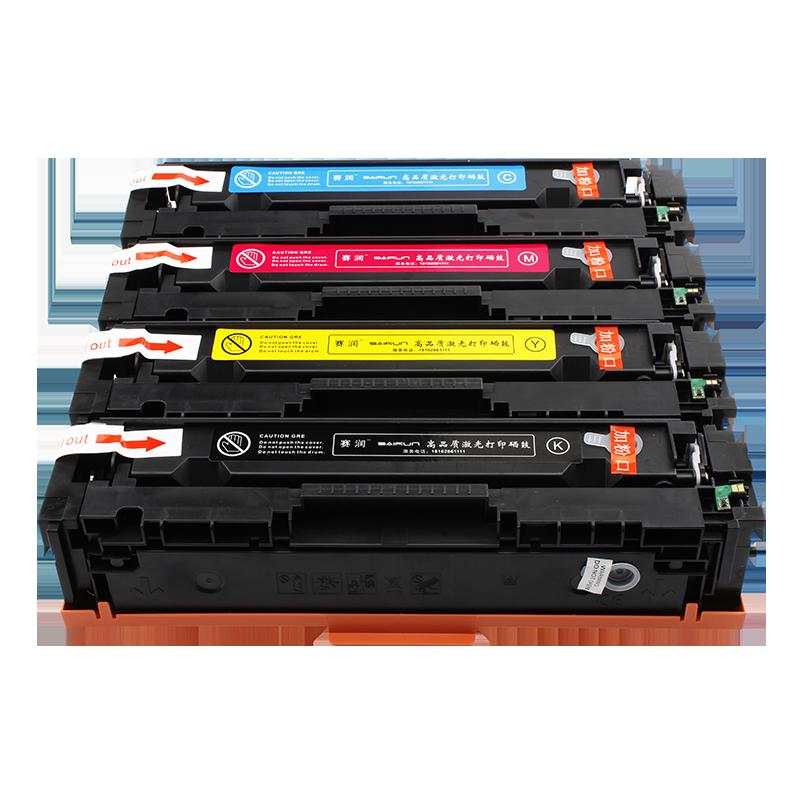 赛润适用惠普Color LaserJet Pro CF400A硒鼓HP201A M252n 252dw M274n彩色打印机hp277dw墨盒碳粉盒黑色粉盒