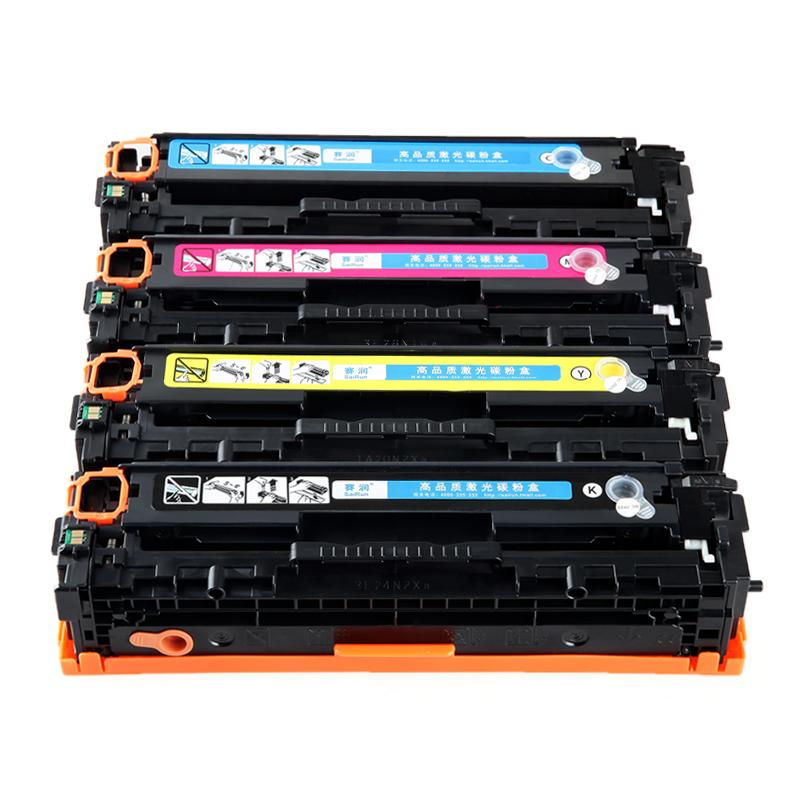 适用佳能CRG416硒鼓316 MF8050CN 8040 mf8080cw LBP5050N mf8230 8030 8280 8210cn 716 lbp5050粉盒打印机