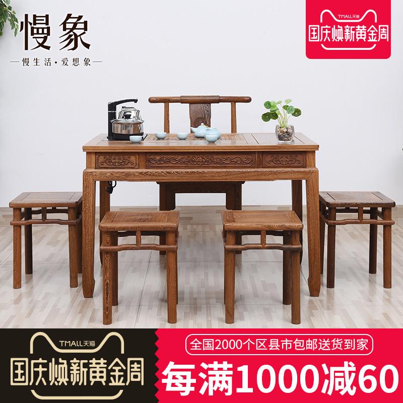 慢象红木家具 鸡翅木茶桌椅组合原实木中式泡茶桌功夫阳台茶几