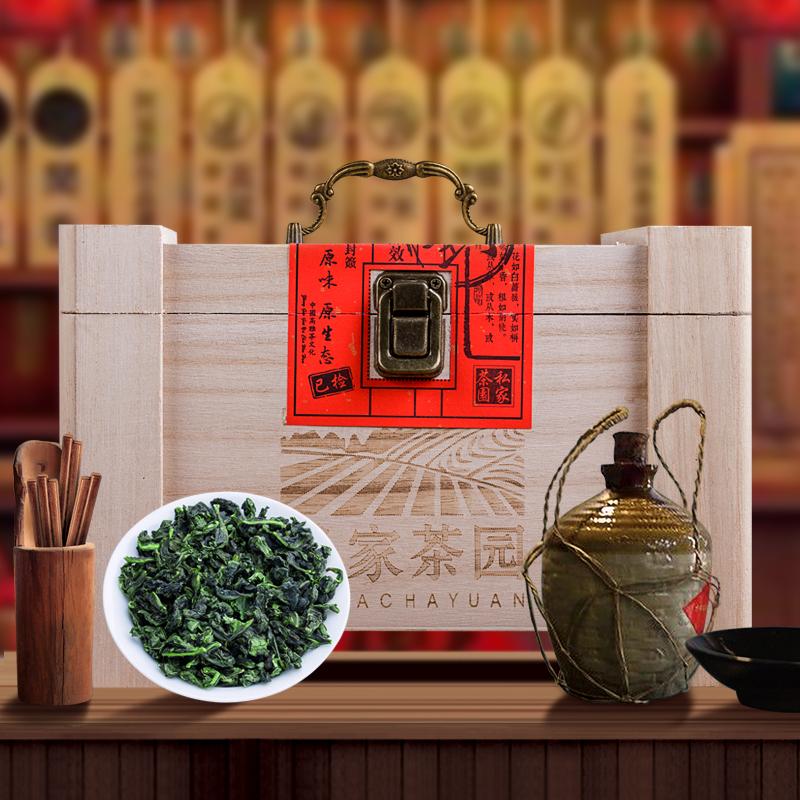 新茶兰花香品质安溪铁观音 高山茶叶浓香型乌龙茶木盒礼盒装500g