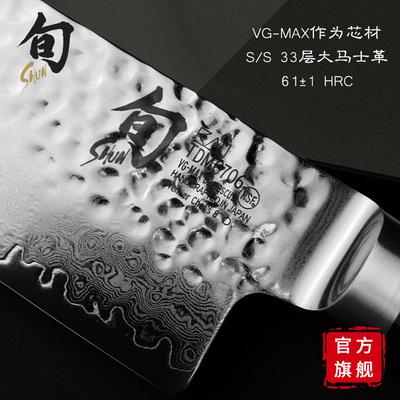 KAI贝印日本进口旬刀大马士革钢厨师刀主厨刀TDM-0706