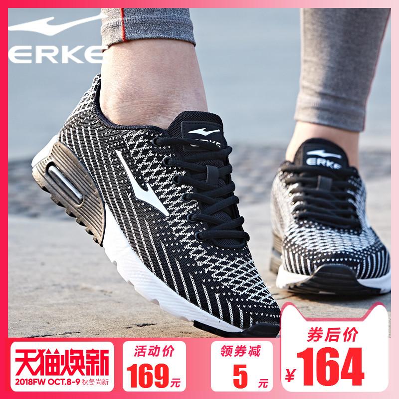 鸿星尔克跑步鞋女秋季新款减震气垫网面透气学生潮休闲旅游运动鞋
