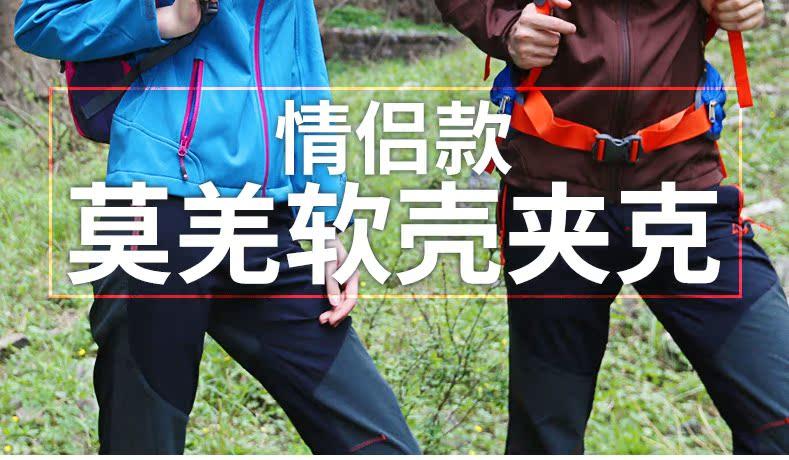 AGJA21176-莫羌情侣-海报信息_02.jpg