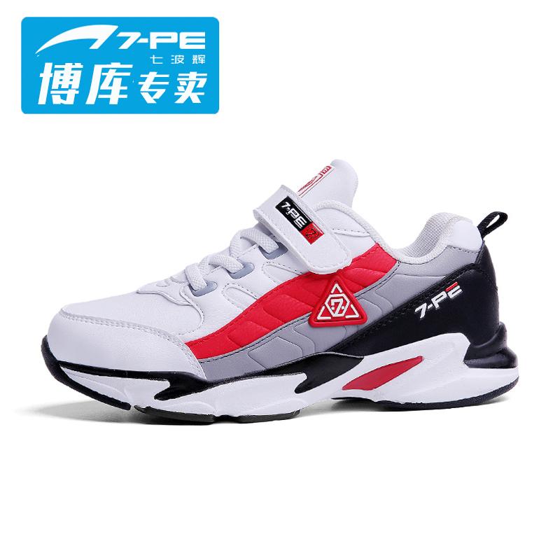 七波辉男童鞋子2018新款秋儿童运动鞋男童跑步鞋中大童男休闲鞋潮