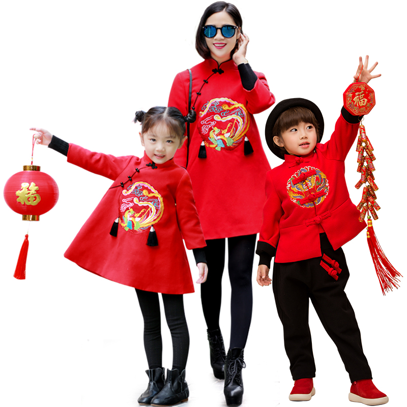 Chinese traditional outfit for children Parenting community 2-3 Parenting community